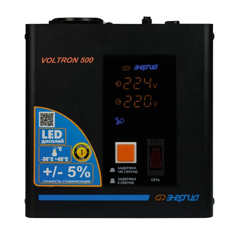 Стабилизатор напряжения Энергия Voltron 500 (HP) однофазный стабилизатор напряжения энергия voltron рсн 5000
