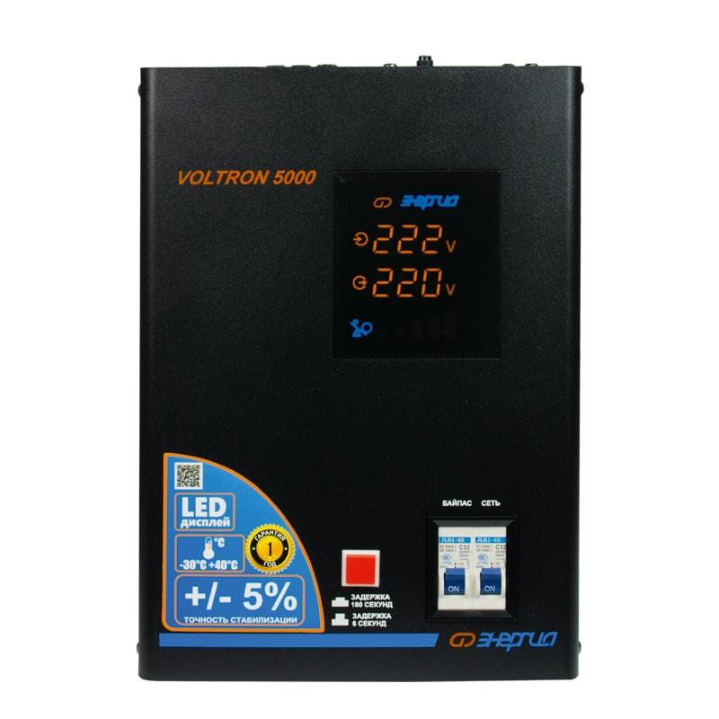 Стабилизатор напряжения Энергия Voltron 5000 (HP) однофазный стабилизатор напряжения энергия voltron рсн 5000