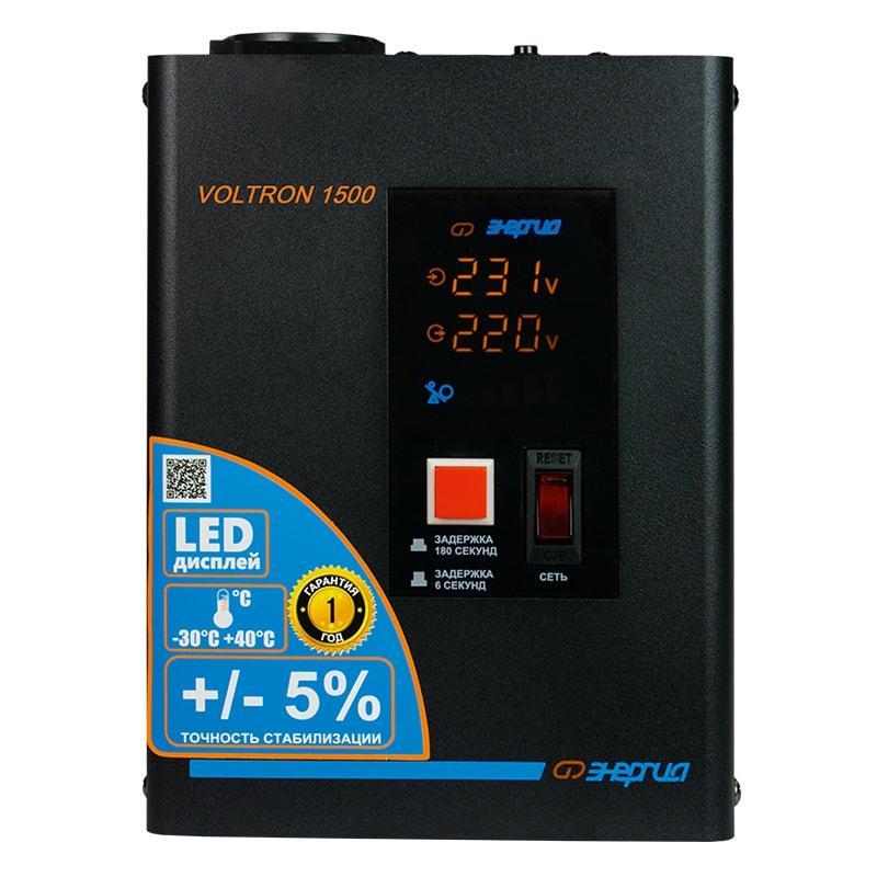 Стабилизатор напряжения Энергия Voltron 1500 (HP) трехфазный релейный стабилизатор энергия voltron рсн 30000