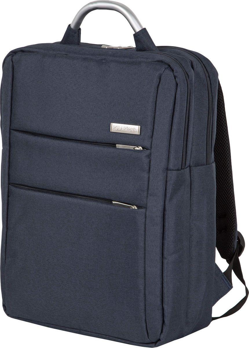 Рюкзак Polar, П0048-04, синий, 10 л ed 55 фигурка муравей скромняга