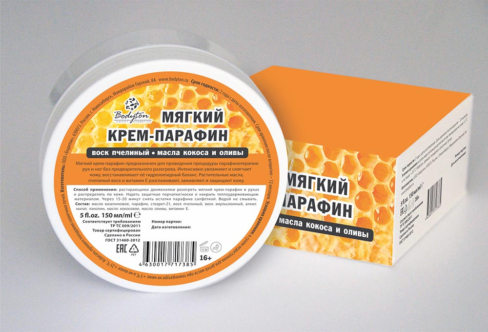 Парафин косметический Bodyton мягкий, 150мл bodyton сыворотка витамин е 98