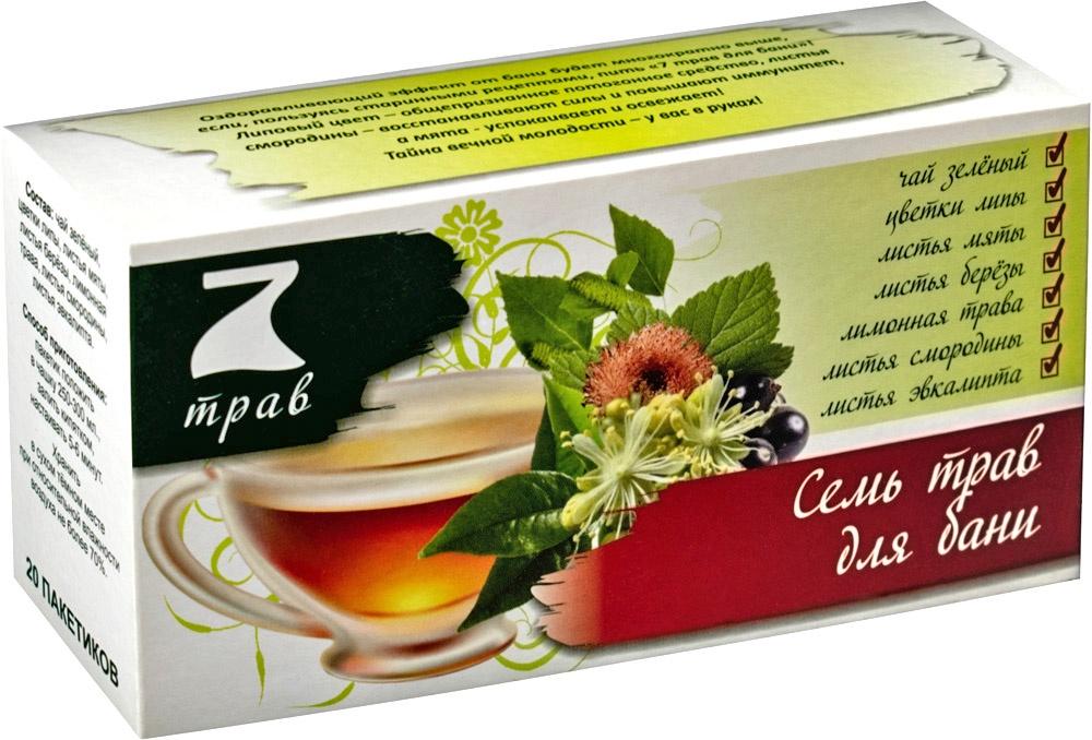 Чай в пакетиках 7 трав Для бани, 20х1,75 г доски для обшивки бани 7 букв