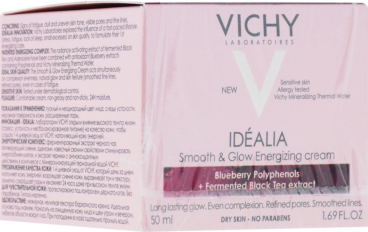 VICHY Idealia Дневной крем-уход для сухой кожи 50мл idealia