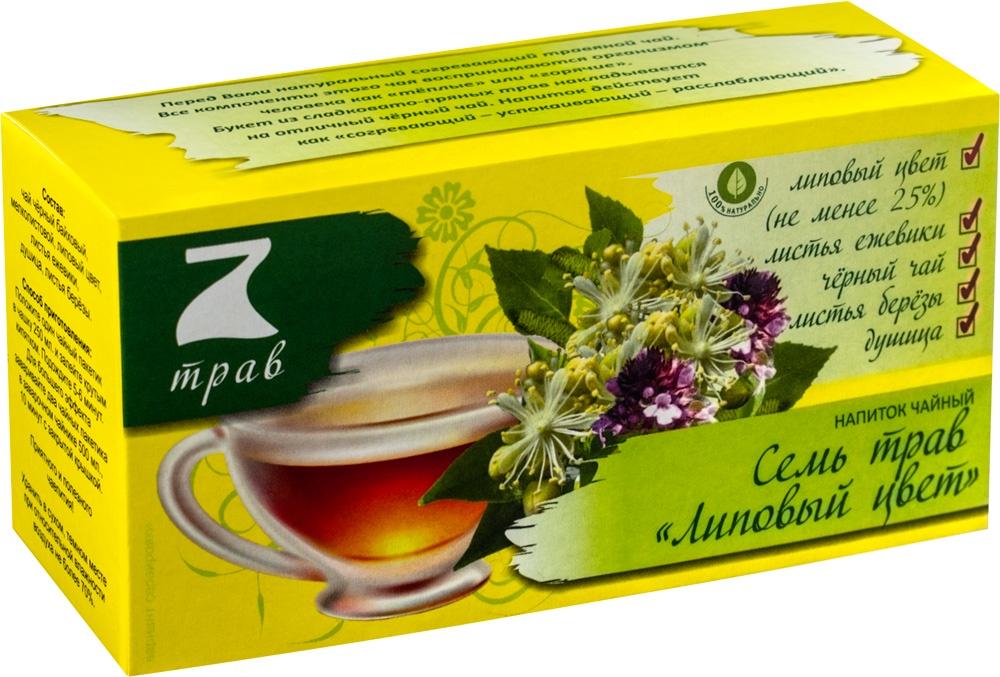 """Чай в пакетиках 7 трав Липовый цвет, 20х1,75 гkonf00014Перед Вами натуральный согревающий травяной чай. Все компоненты этого чая воспринимаются организмом человека как """"теплые"""" или """"горячие"""".Букет из сладковато-пряных трав накладывается на отличный черный чай. Напиток действует как """"согревающий - успокаивающий - расслабляющий""""."""
