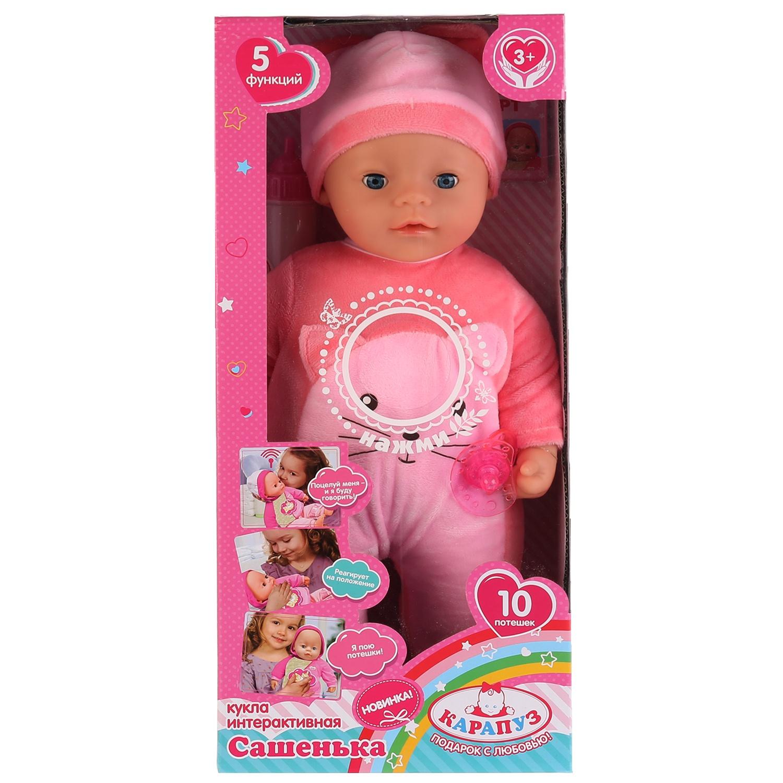Кукла Карапуз 266196, 266196266196Интерактивный пупс «Сашенька», новинка ТМ «Карапуз» станет лучшим подарком для девочек! Куколка представляет собой озвученную игрушку, которая поёт 10 потешек: «Андрей-воробей», «Водичка, водичка», «Ай, ду-ду», «Коза рогатая», «Ехали, ехали», «Божья коровка», «Гуси», «Как у наших у ворот», «Баю-баюшки», «Дай молочка». Ребёнка приведут в восторг 5 функций:- поёт весёлые потешки- реагирует на положение тела, положи её и она заплачет- возьми на ручки и малышка засмеётся- покачай на ручках и она заснёт- поцелуй куколку и она произнесёт «Я тебя люблю»2 аксессуара:- бутылочка- соска. Игра с интерактивной куклой учит ребёнка:- заботиться- быть ответственным и внимательным. Развивает: - воображение- память- звуковое восприятие и музыкальный слух- социально-коммуникативные навыки. С пупсом ТМ «Карапуз» девочка вырастет и станет самой заботливой мамой!Рост 40 см. Материал: пластмасса+текстиль. Укомплектовано 3 батарейками типа LR44. Рекомендовано детям от 3 лет.