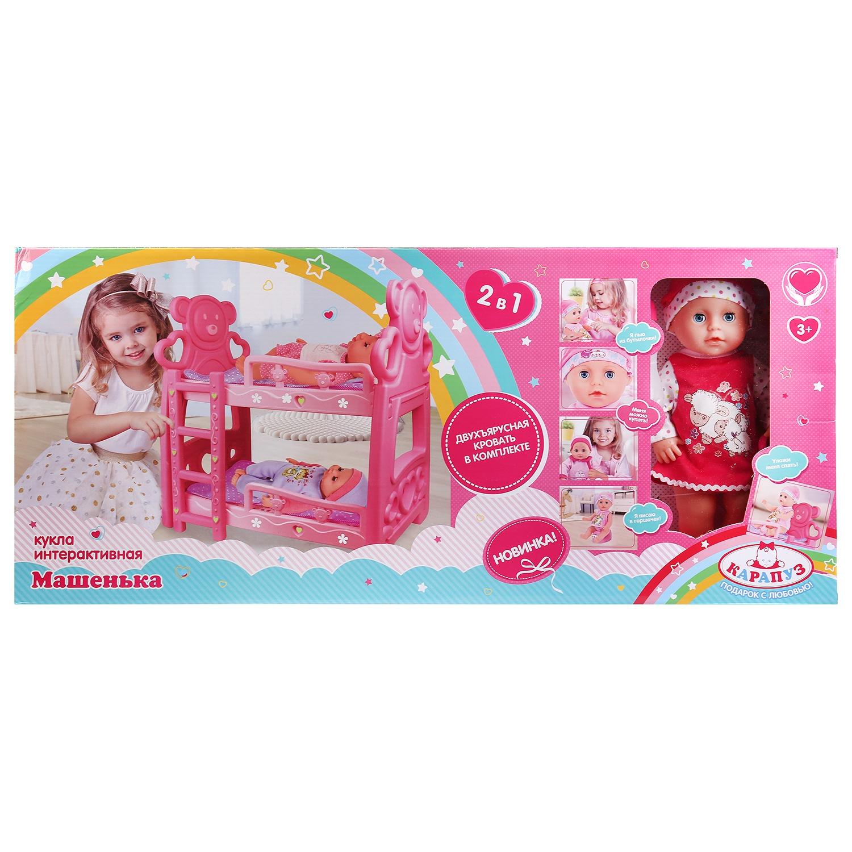 Кукла Карапуз Пупс, 262692