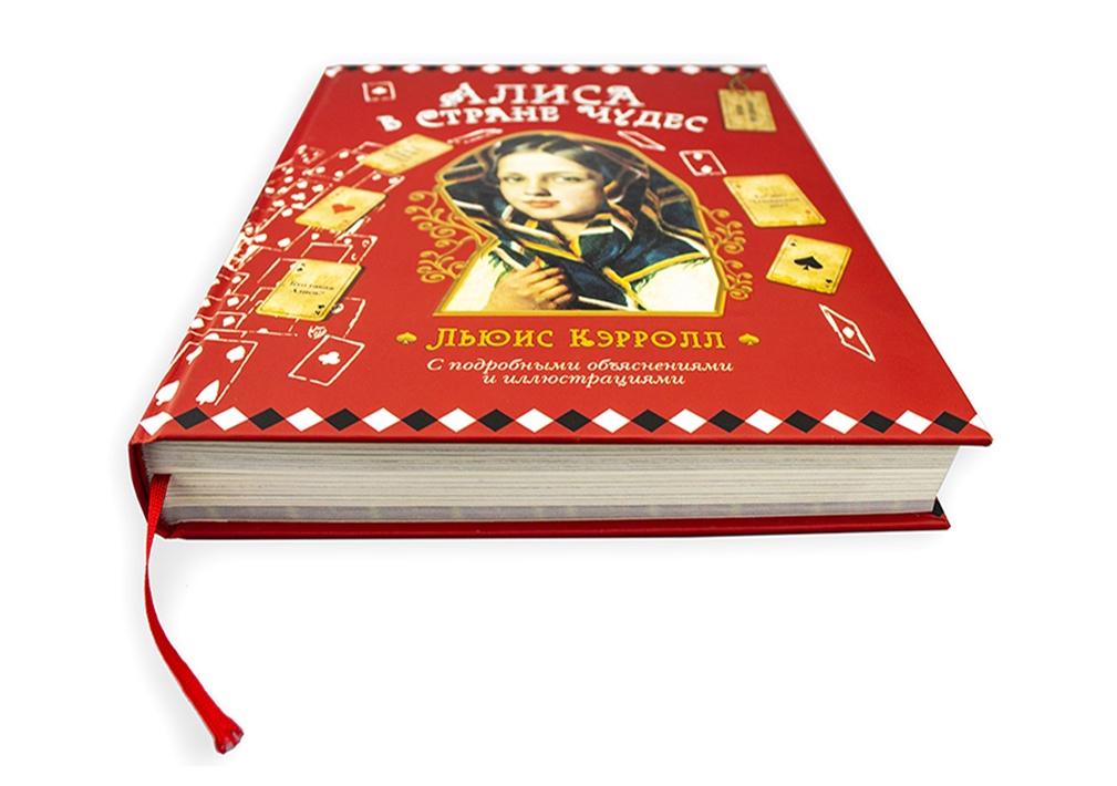 Увлажнитель воздуха PROFFI «Стакан» PH8749 и Книга Алиса в Стране Чудес, белый, коричневый, светло-коричневый, темно-коричневый, красный Proffi