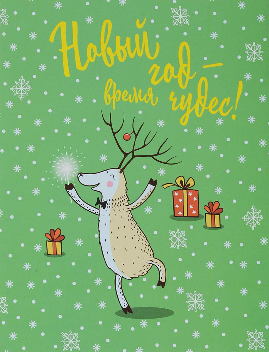 Блокнот. Новогодние олени (Волшебство не за горами!