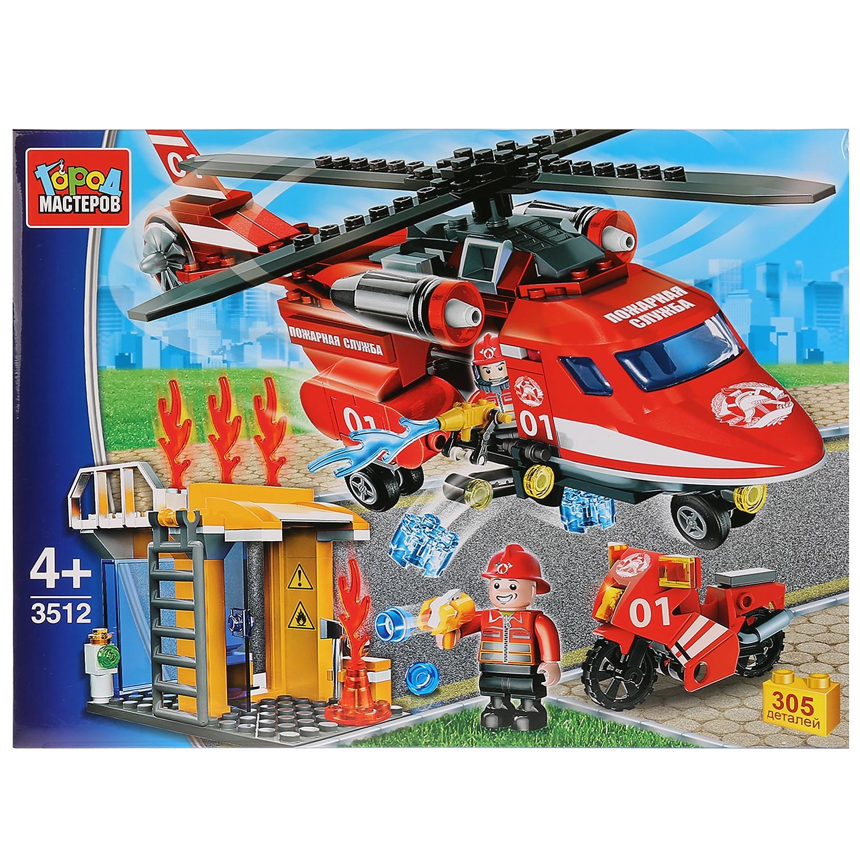 Конструктор Город мастеров пожарный вертолет, с фигурками, 305 дет.