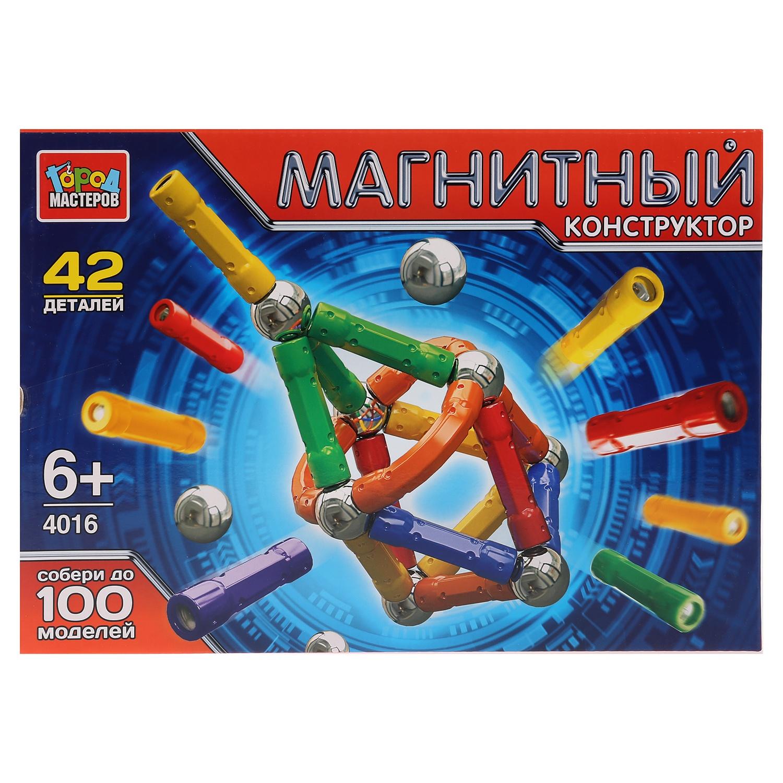 Конструктор магнитный Город мастеров палочки и шарики, 42 дет.