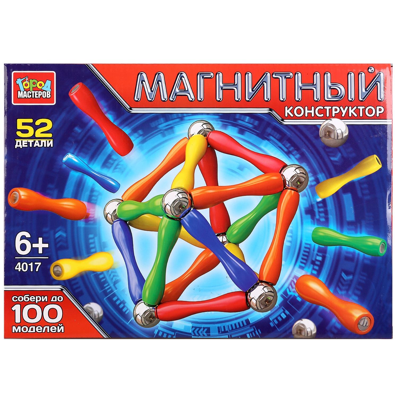 Конструктор магнитный Город мастеров палочки и шарики, 52 дет.