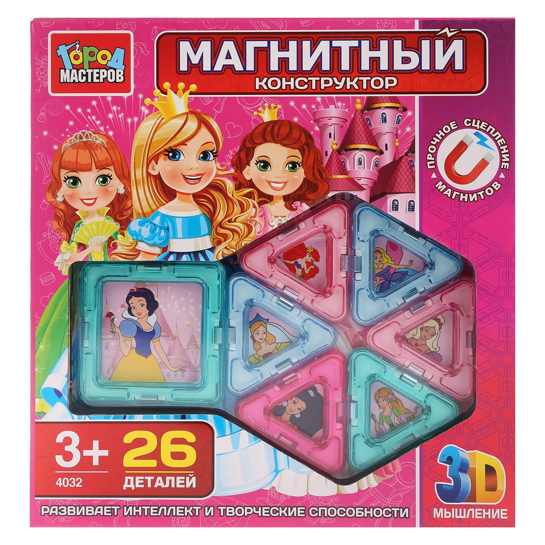 Игрушка конструктор магнитный Город мастеров, 262758, 26 дет