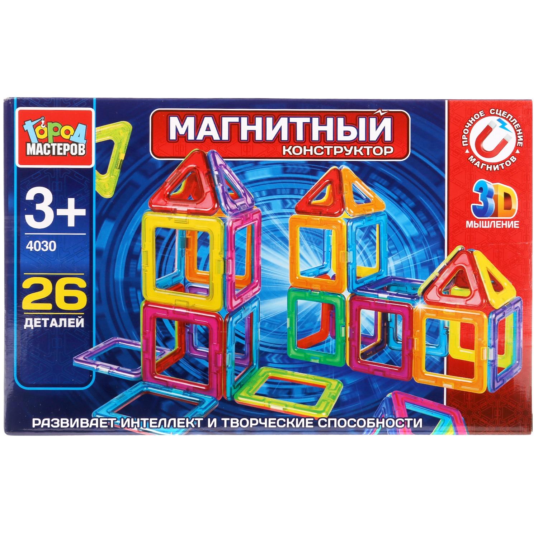Магнитный конструктор Город мастеров, 261713, 26 деталей