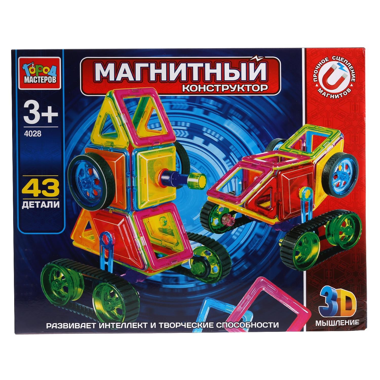 Магнитный конструктор Город мастеров