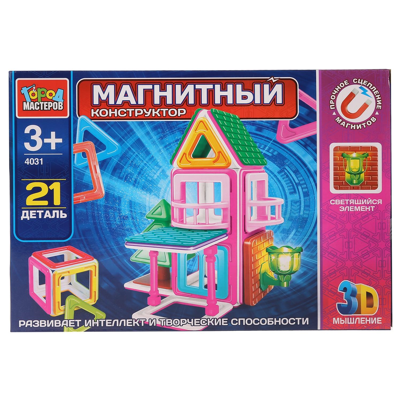 Игрушка конструктор магнитный Город мастеров, 262757, 21 дет