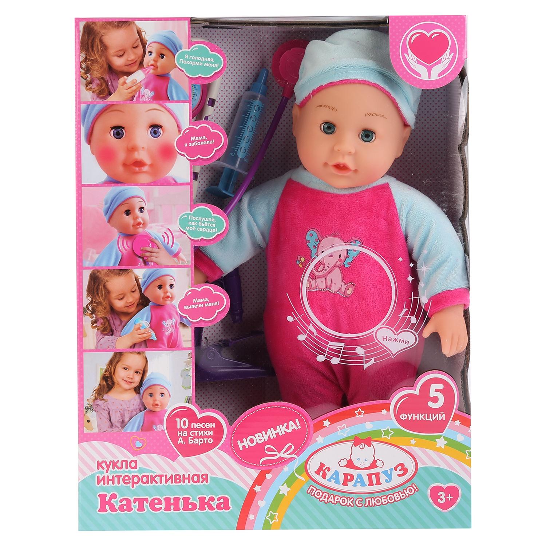 Кукла Карапуз ПУПС, 260042