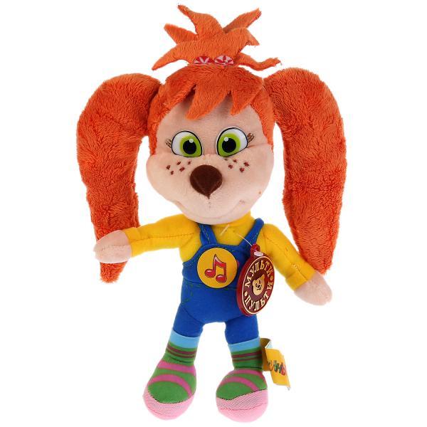 Мягкая игрушка Мульти-пульти Барбоскины Лиза в новой одежде, 20 см цена