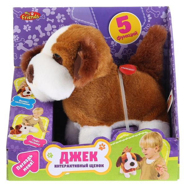 Интерактивная игрушка My Friends Щенок Джек, 260095