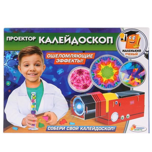 Развивающая игрушка Играем вместе Проектор-калейдоскоп, 261099 голубой