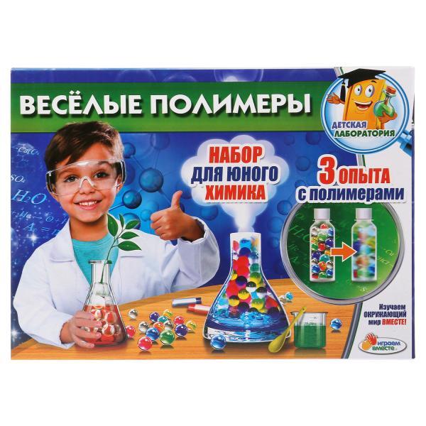 ИГРУШКА ОПЫТЫ ИГРАЕМ ВМЕСТЕ : Весёлые полимеры