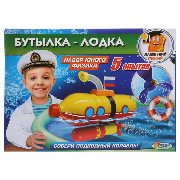 ИГРУШКА ОПЫТЫ ИГРАЕМ ВМЕСТЕ : Подводная лодка на бат.
