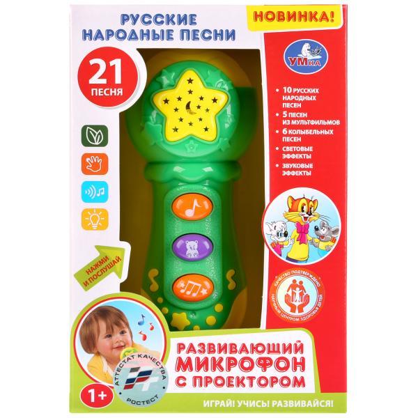 Развивающая игрушка Умка 261249, 261249 зеленый проектор развивающий умка любимые колыбельные песни и сказки 263046 желтый