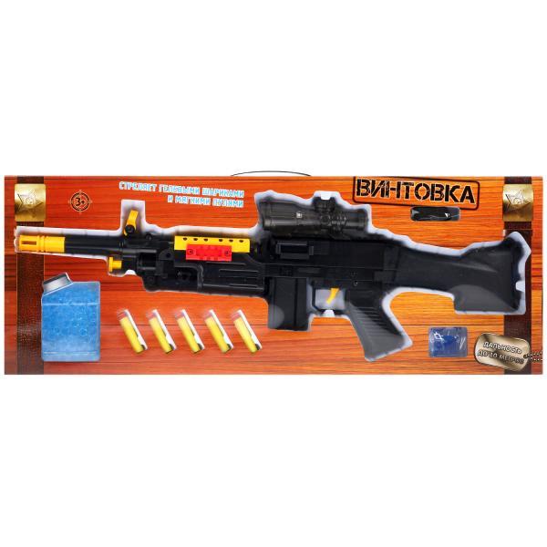 Ружье игрушечное Играем вместе, 261697, с пульками
