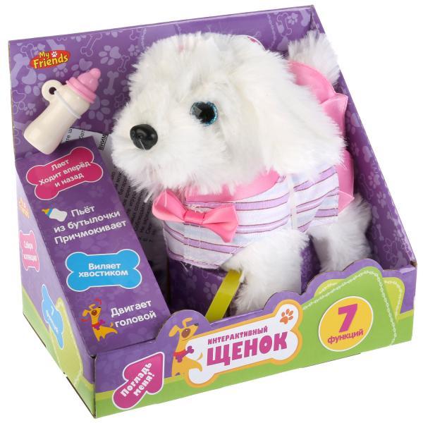 Интерактивная игрушка My Friends Щенок, 261890 интерактивная игрушка my friends щенок 260097