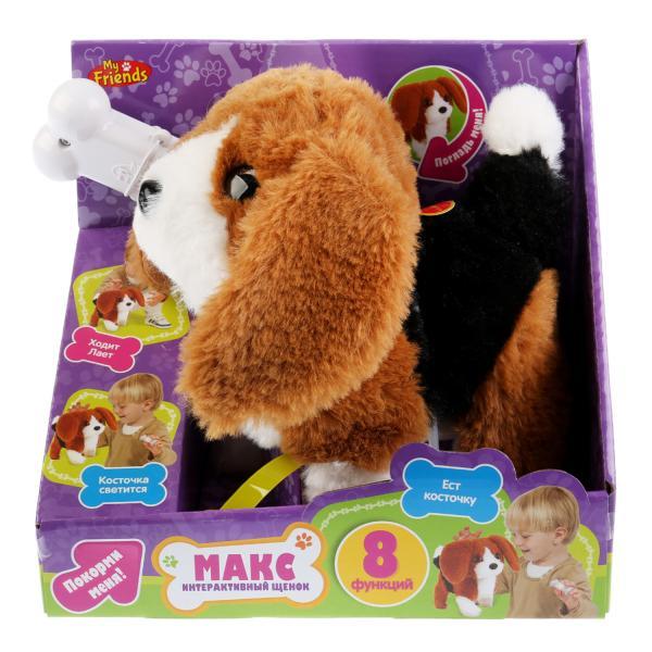 Интерактивная игрушка My Friends Щенок Макс, 261895 интерактивная игрушка my friends щенок 260097