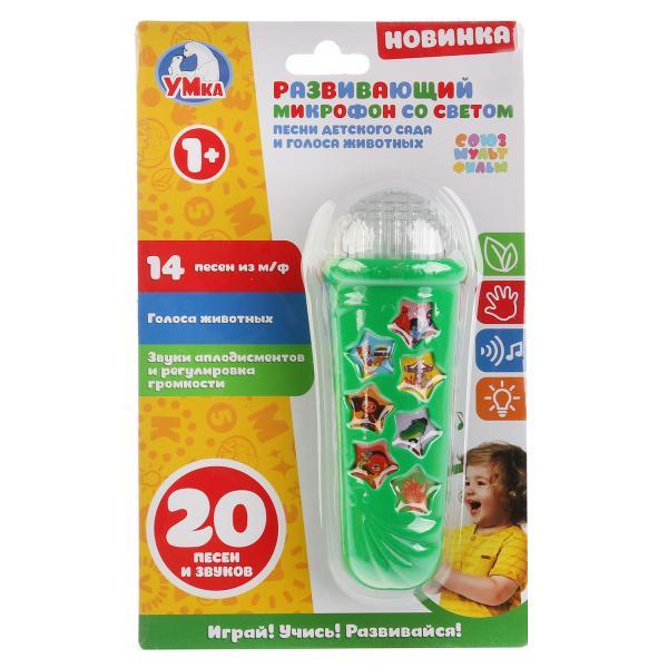 Микрофон развивающий Умка Голоса животных, 14 песен детского сада, 262308, зеленый