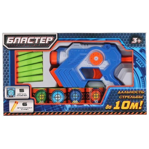 Бластер Играем Вместе, с мягкими мишенями, стреляет мягкими пулями, 263928 автомат c мягкими светящимися пулями 201055