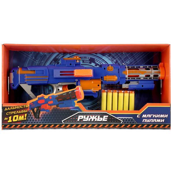 Игрушечное оружие Играем вместе Ружье, 264085, синий ружье играем вместе ружье с шариками синий серебристый b1493578 r