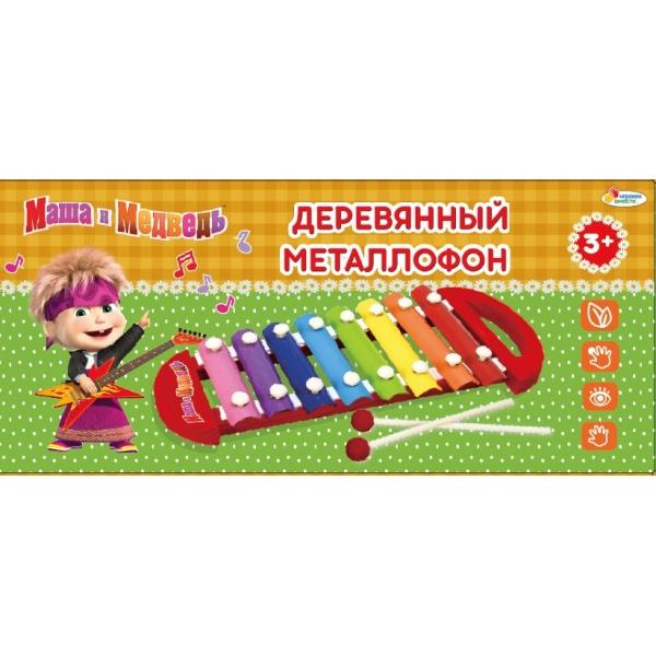 Музыкальная игрушка Играем вместе Металлофон. Маша и Медведь деревянный, 265882