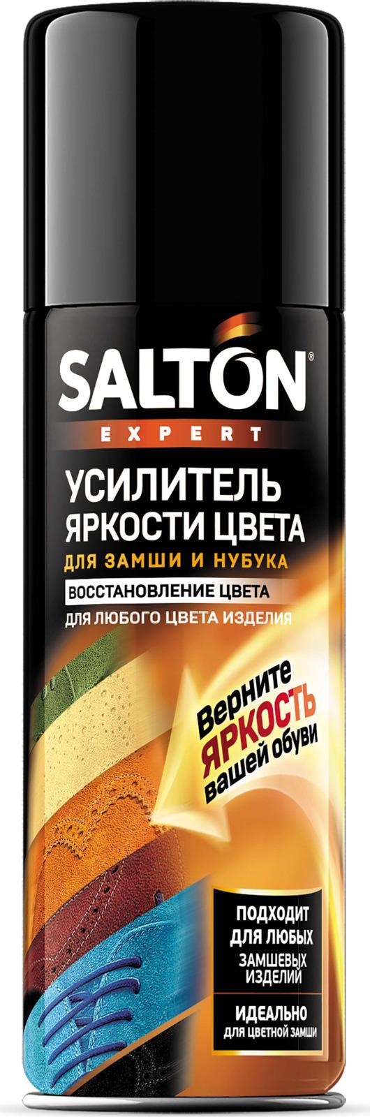 Средство для обуви и одежды Salton Expert усилитель яркости цвета для замши, нубука и велюра, 53200, прозрачный, 200 мл щетка для замши нубука и велюра штрих основной уход тройная цвет фиолетовый белый