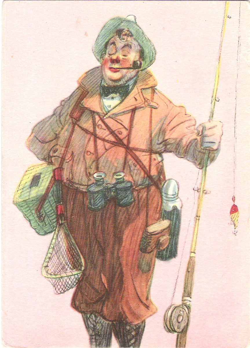 Старые открытки рыбак