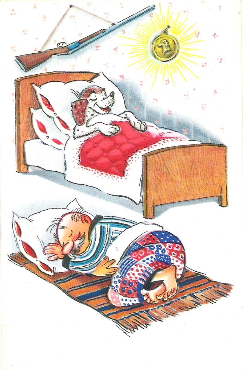 Масленицей, советские открытки с юмором