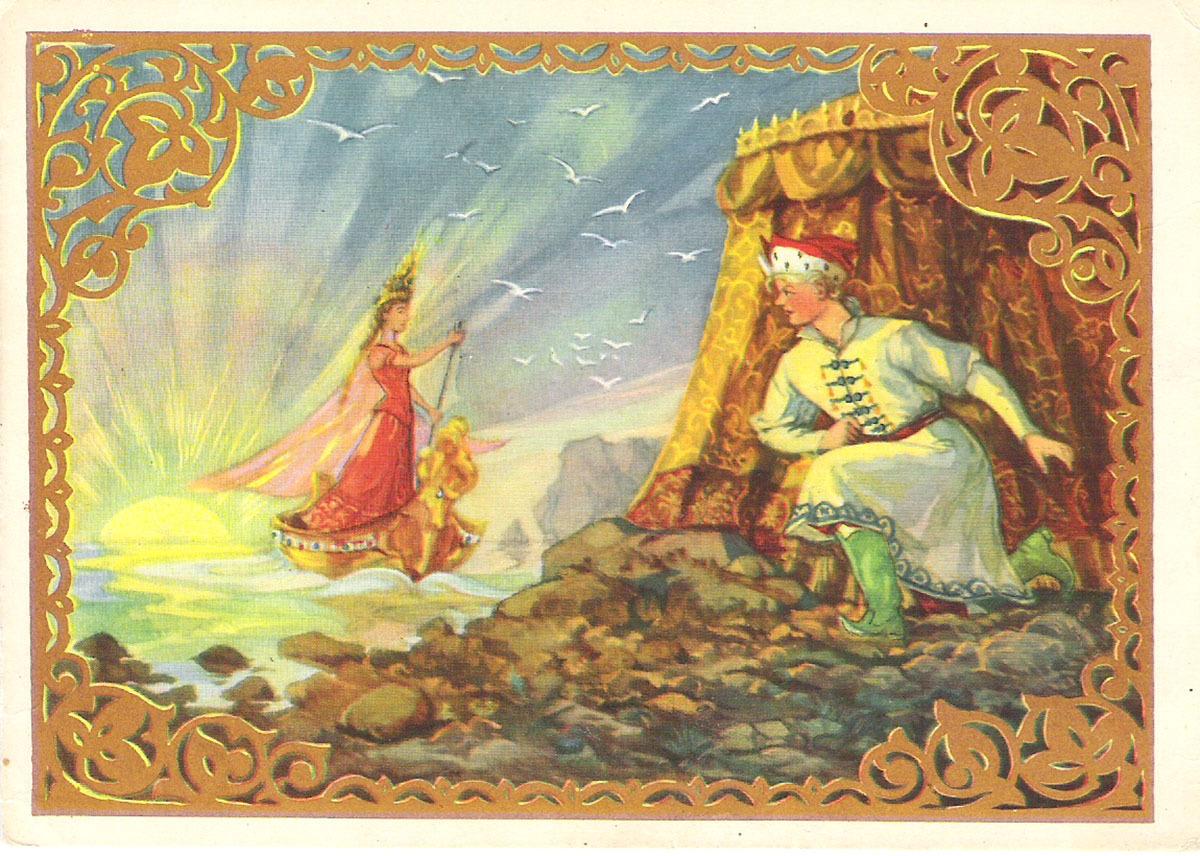 Именины, открытки ссср сказки
