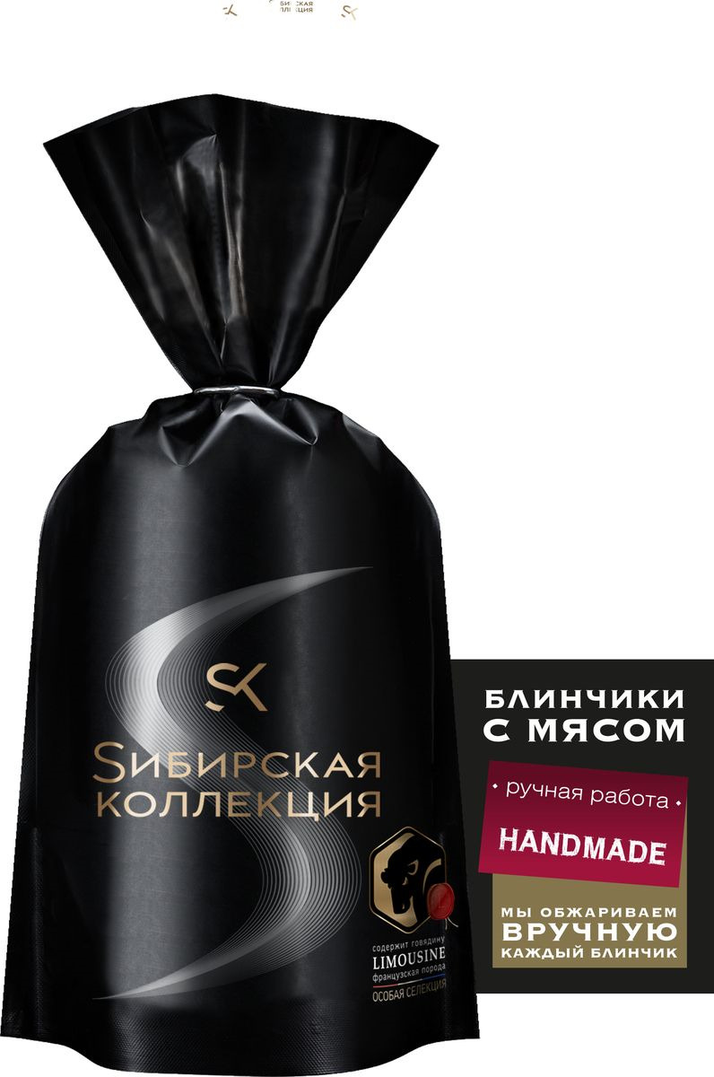 купить Блинчики Сибирская коллекция, с мясом, 720 г по цене 484 рублей