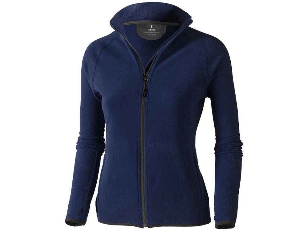 Куртка Elevate куртка elevate 3930699xl черный 50 52 размер