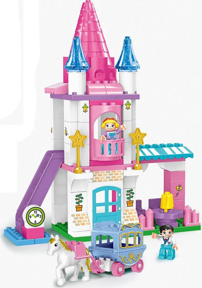 Конструктор Kids Home Toys Замок принцессы, 2496906 конструкторы ecoiffier конструктор замок принцессы 29 5 29 36см 59 пр 1 5