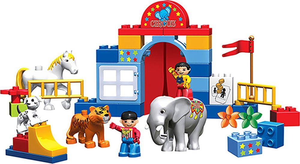 """Конструктор пластиковый Kids Home Toys """"Цирковое представление"""", 2496923, 39 деталей"""