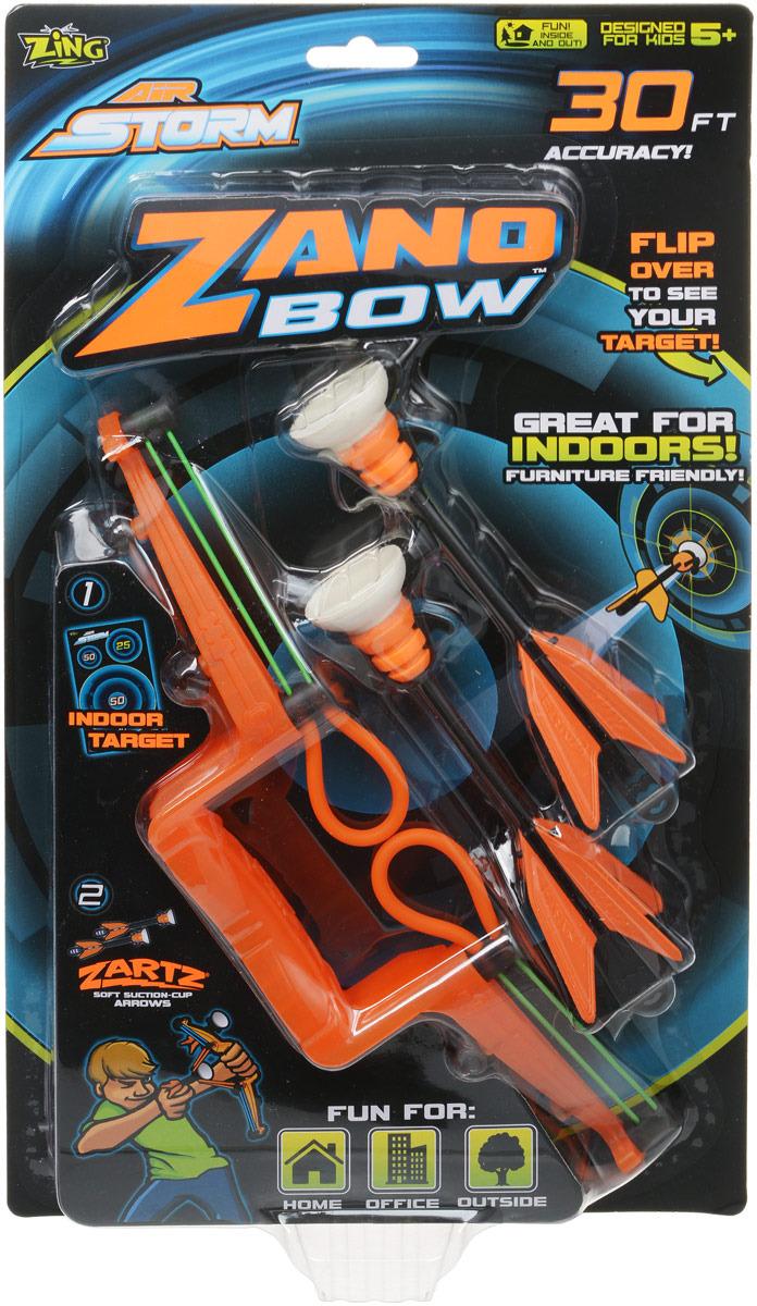 Мини-лук Zing Air Storm Zano Bow с двумя стрелами, AS911 zing 3 стрелы as979