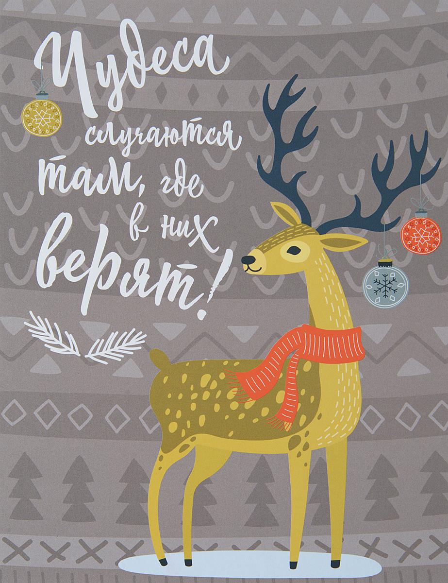 Блокнот. Новогодние олени (Лови ртом снежинки)