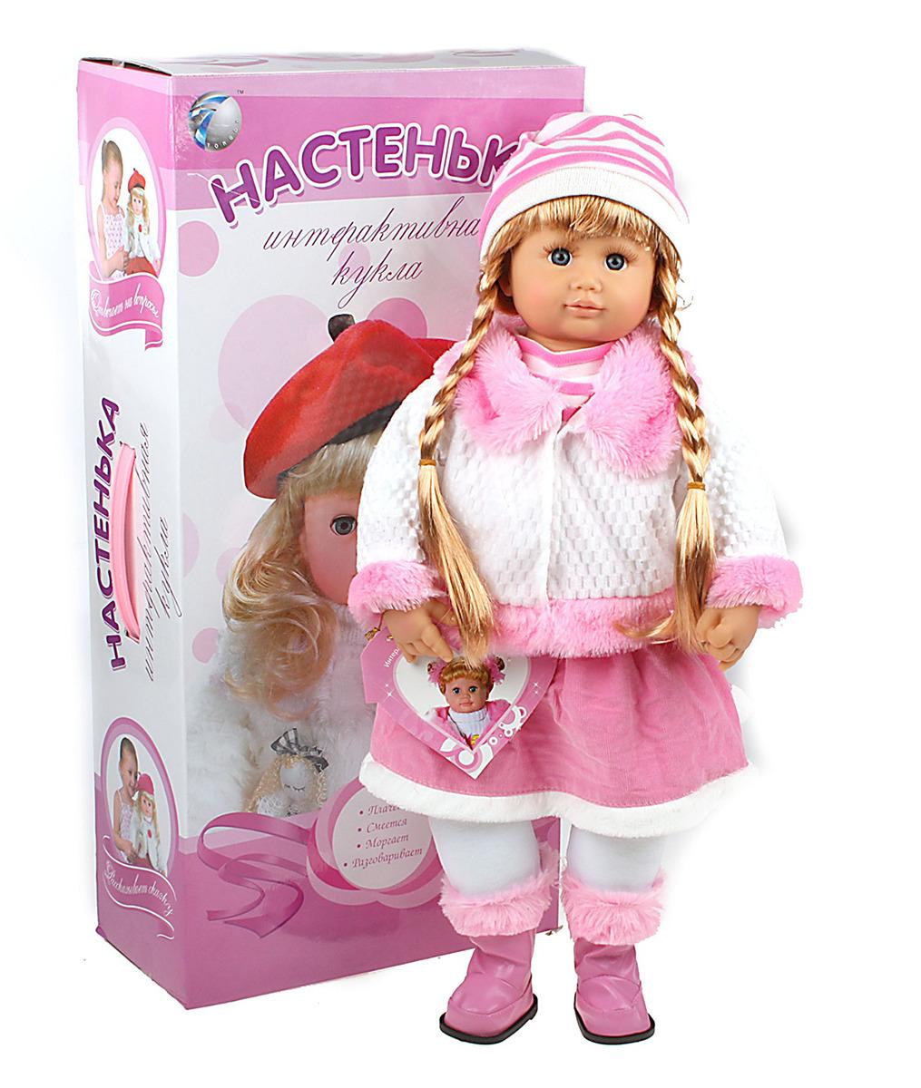 Кукла интерактивная Tongde