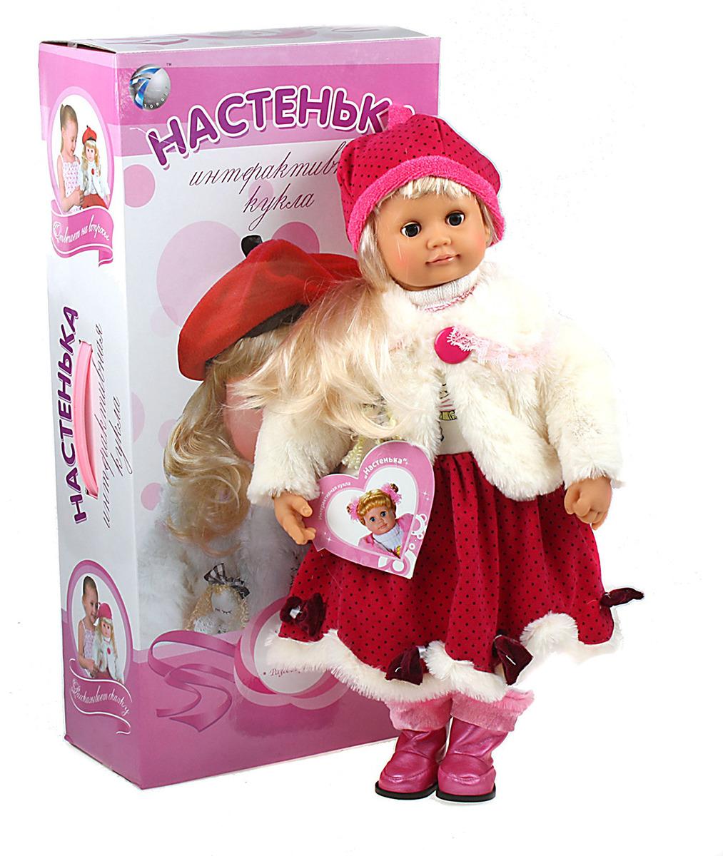 цена на Кукла интерактивная Tongde Настенька, 402824, 60 см
