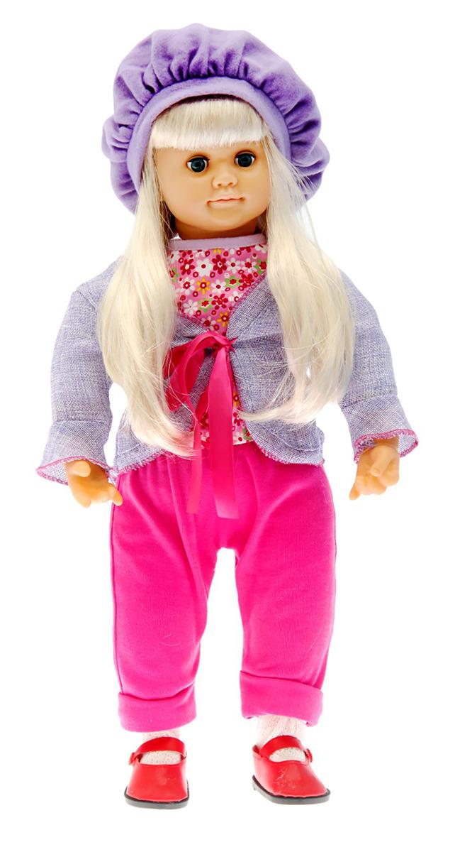 цена на Кукла интерактивная Tongde Настенька-2, 1466613, 53 см