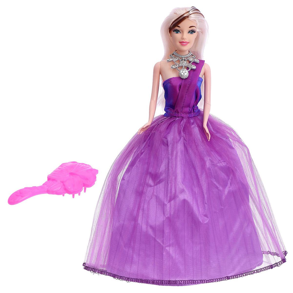"""Кукла модель """"Анна"""", 2605017, с аксессуарми, 27 см"""