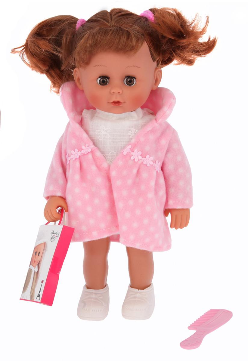 """Кукла """"Катенька"""", 2955074, с аксессуарами, 35,5 см"""