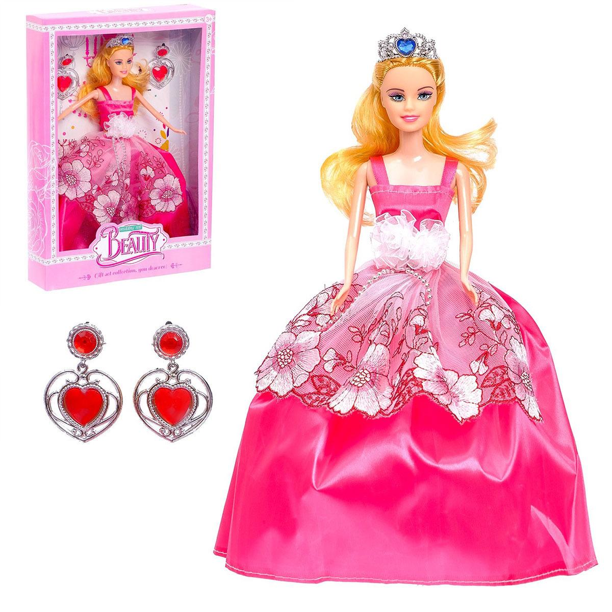 """Кукла модель """"Линда"""", 2984999, с аксессуарами, 28 см"""