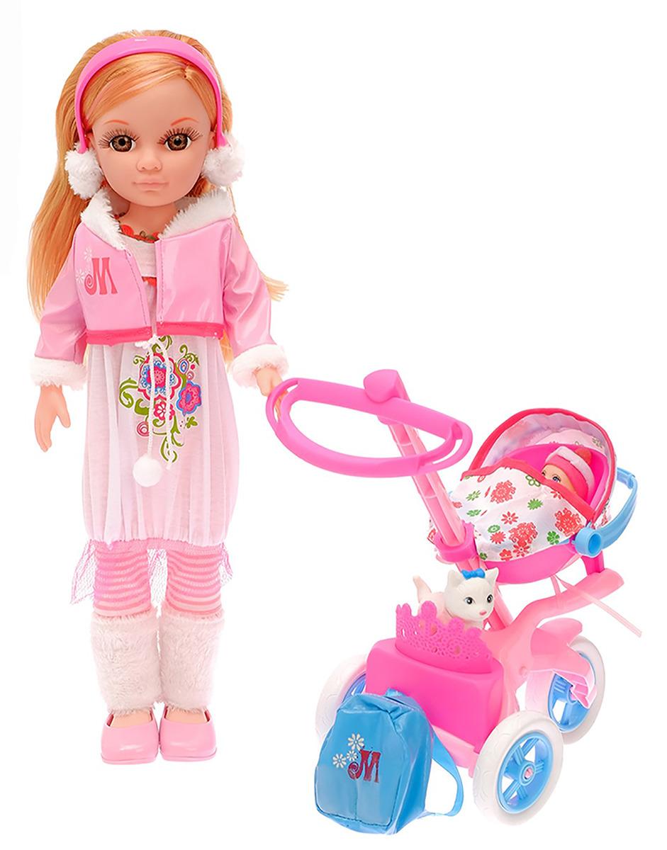 "Кукла ""Мамочка"", 3022212, с аксессуарами, 40 см"
